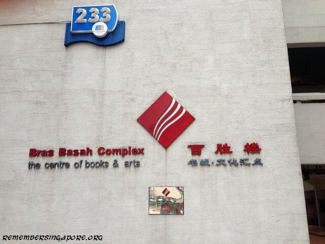 bras-basah-complex-block-233