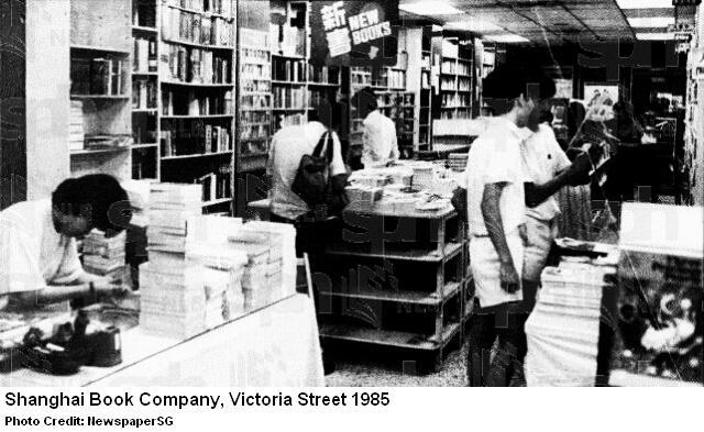 shanghai-book-company-victoria-street-1985