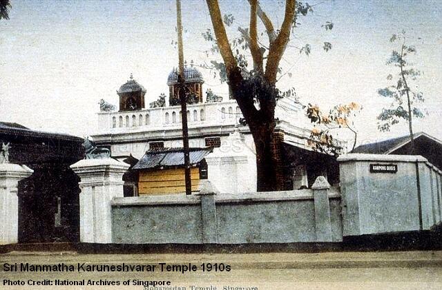 sri-manmatha-karuneshvarar-temple-1910s
