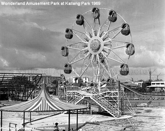 kallang-park-wonderland-amusement-park-1969