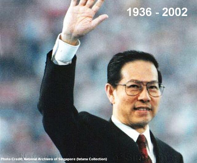 ong-teng-cheong-1936-2002