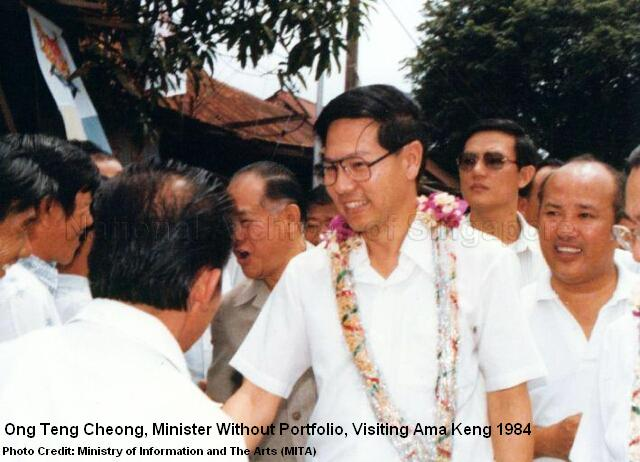 ong-teng-cheong-minister-without-portfolio-visited-ama-keng-1984