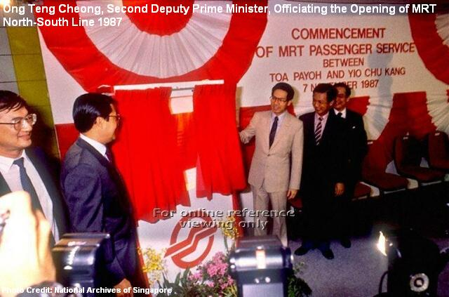 ong-teng-cheong-second-deputy-prime-minister-officated-opening-mrt-north-south-line-1987
