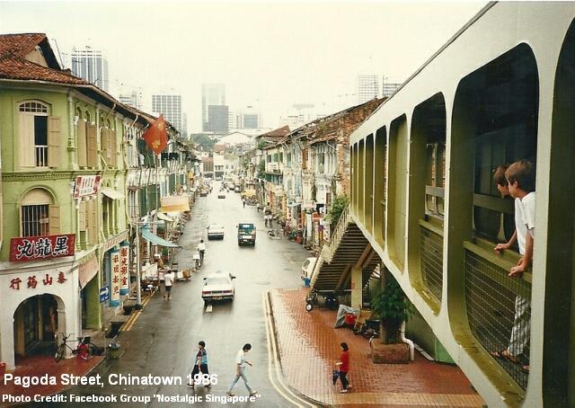 pagoda-street-chinatown-1986