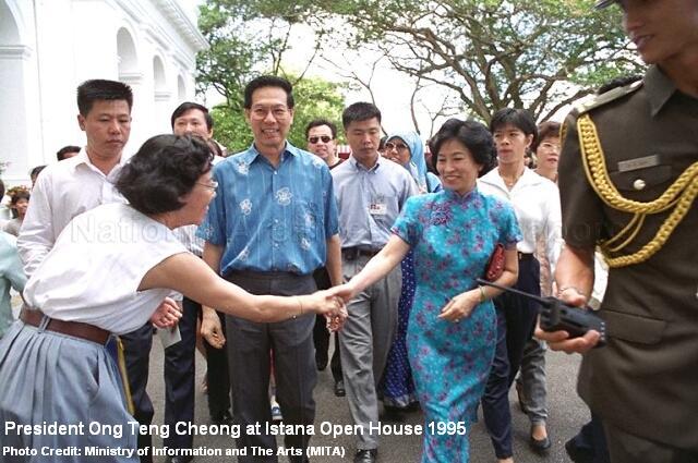 president-ong-teng-cheong-istana-open-house-1995