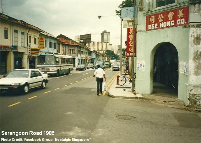 serangoon-road-street-scene-1986