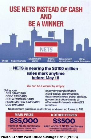 use-nets-instead-of-cash-1986