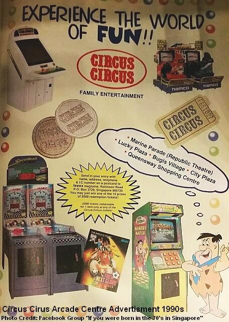 circus-circus-arcade-centre-advert-1990s