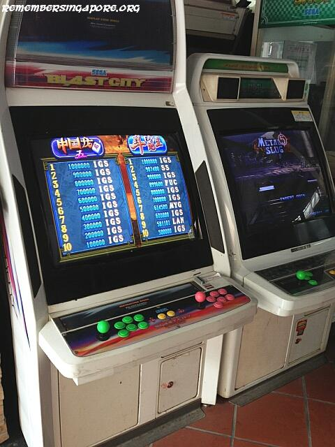 Those Years When We Played Arcade Games Together | Remember