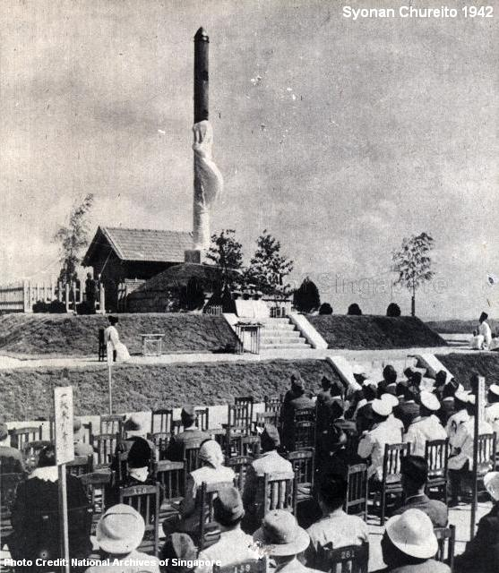 syonan-chureito-bukit-batok-1942