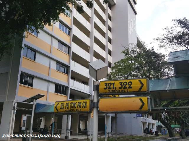 Singapore En-Bloc Flats | Remember Singapore