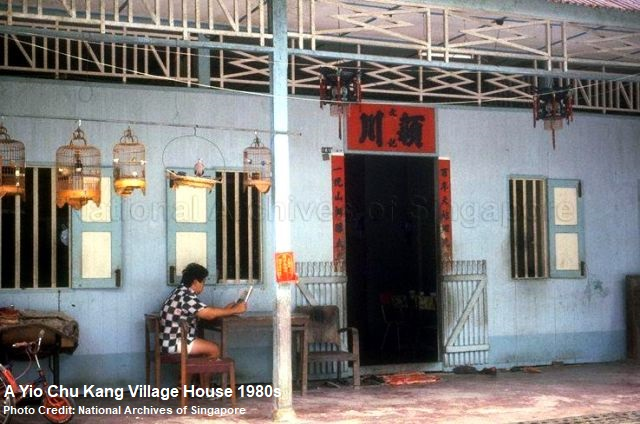yio chu kang village house 1980s